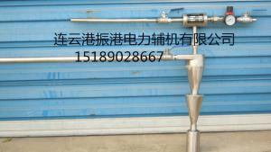 固定式煤粉取样器