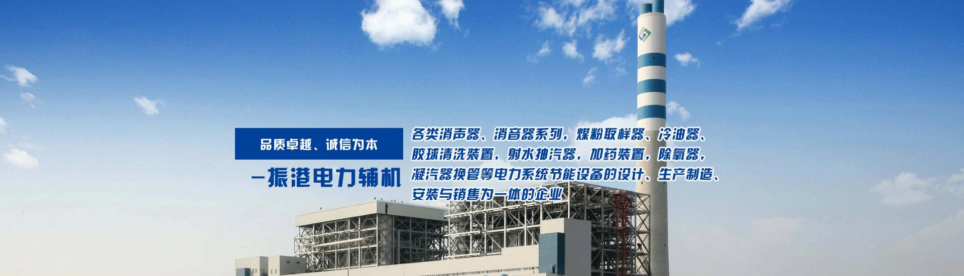 振港龙8娱乐登录厂家